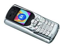 Скачать драйвер USB Драйвер для Motorola C350 бесплатно