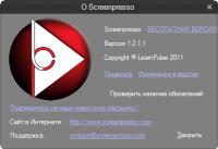 Скачать программа Screenpresso бесплатно