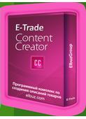 Скачать программа E-Trade Content Creator бесплатно