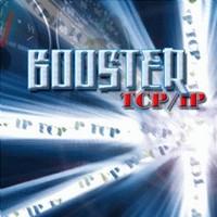 RealSofts Booster TCP/IP скачать