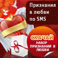 Love-BOX скачать