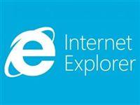 Internet Explorer скачать