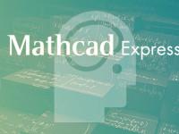 Скачать программа PTC Mathcad Express бесплатно